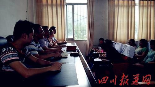 南江县乐坝镇小学隆重庆祝第33个教师节
