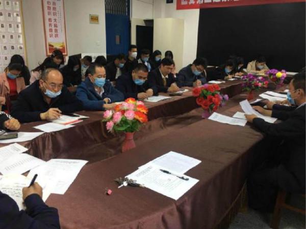 南江县兴马镇:成功筹办市委农村工作会议